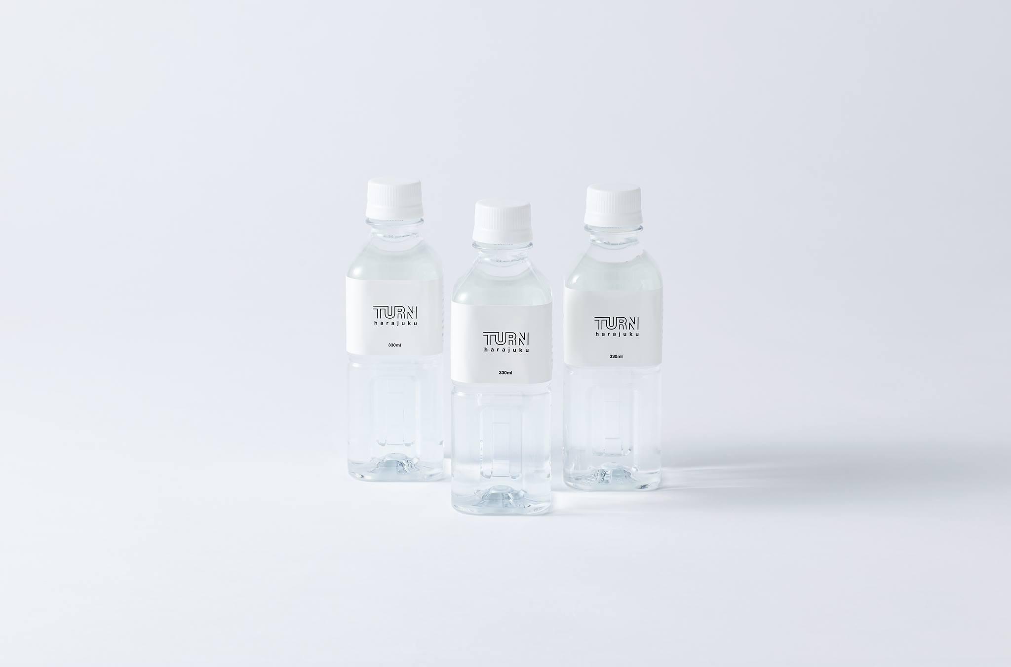 turn_water
