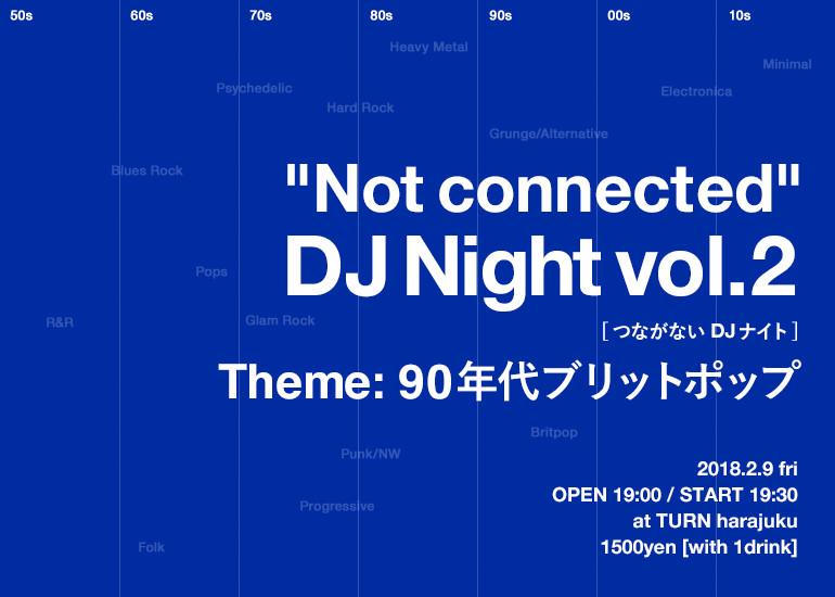 bnr-djnight_002