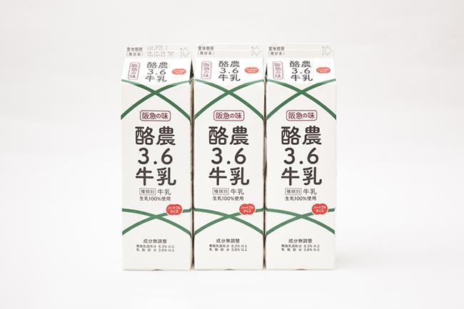 阪急OASIS プライベートブランドパッケージ
