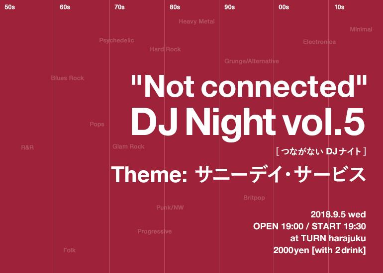 bnr-djnight_005