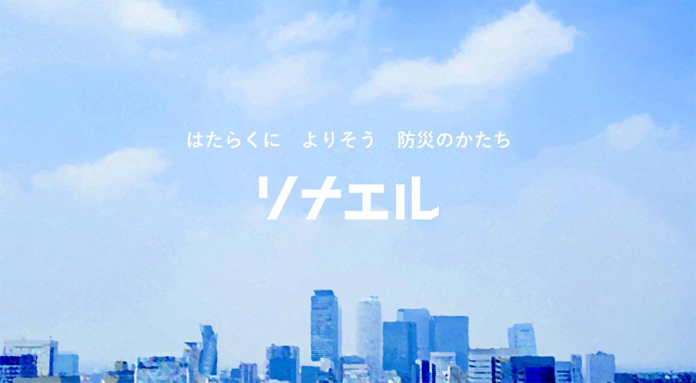 btm-vol03-1
